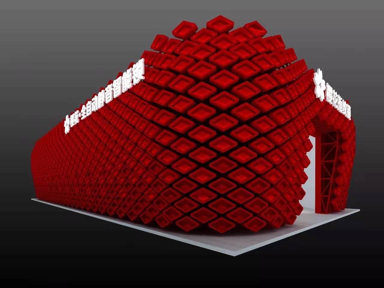 樱花锁 · 助力于第二十一届中国(广州站)国际建筑装饰博览会