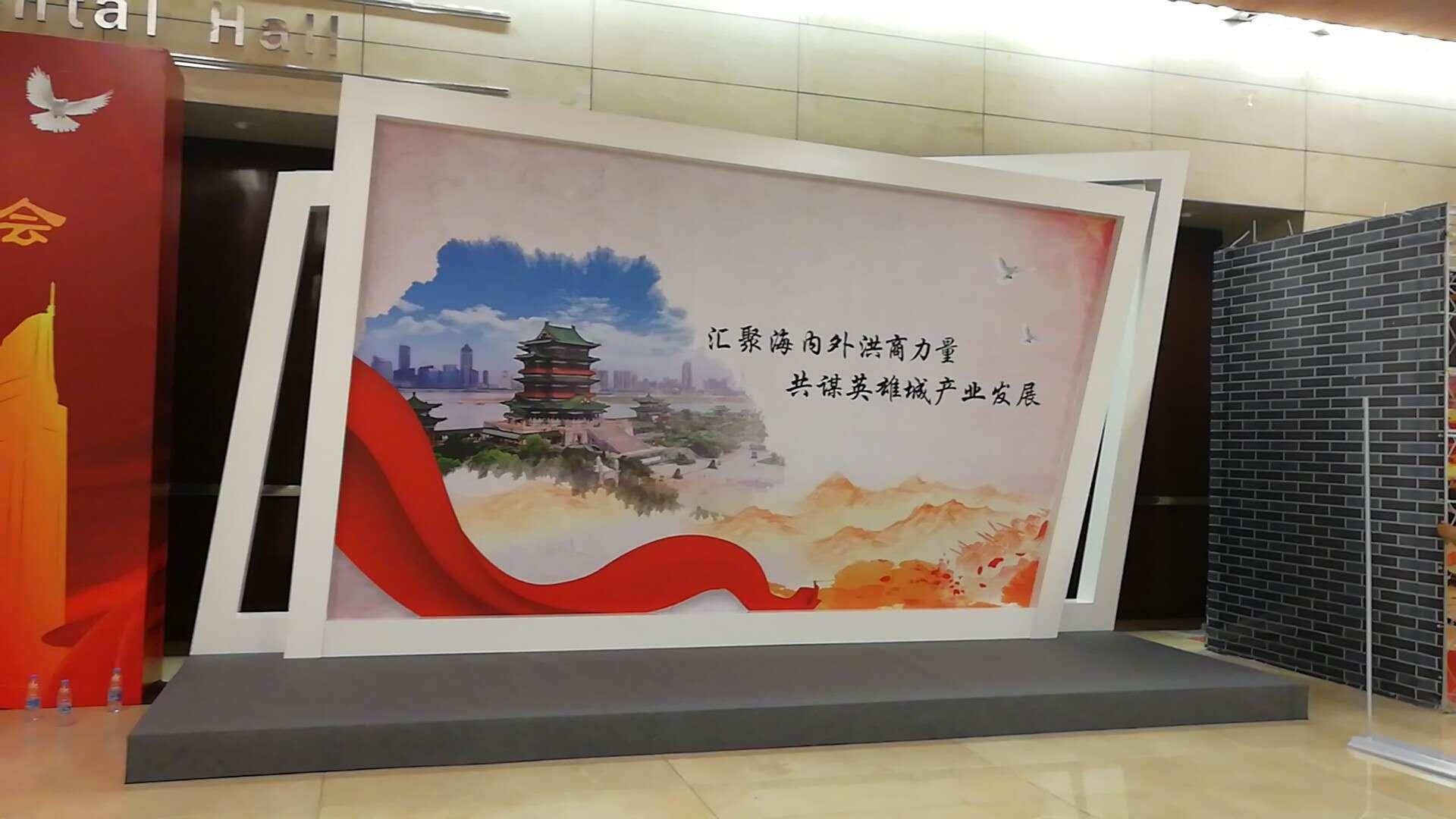 2018南昌工商界(中国.广州)民营经济产业论坛
