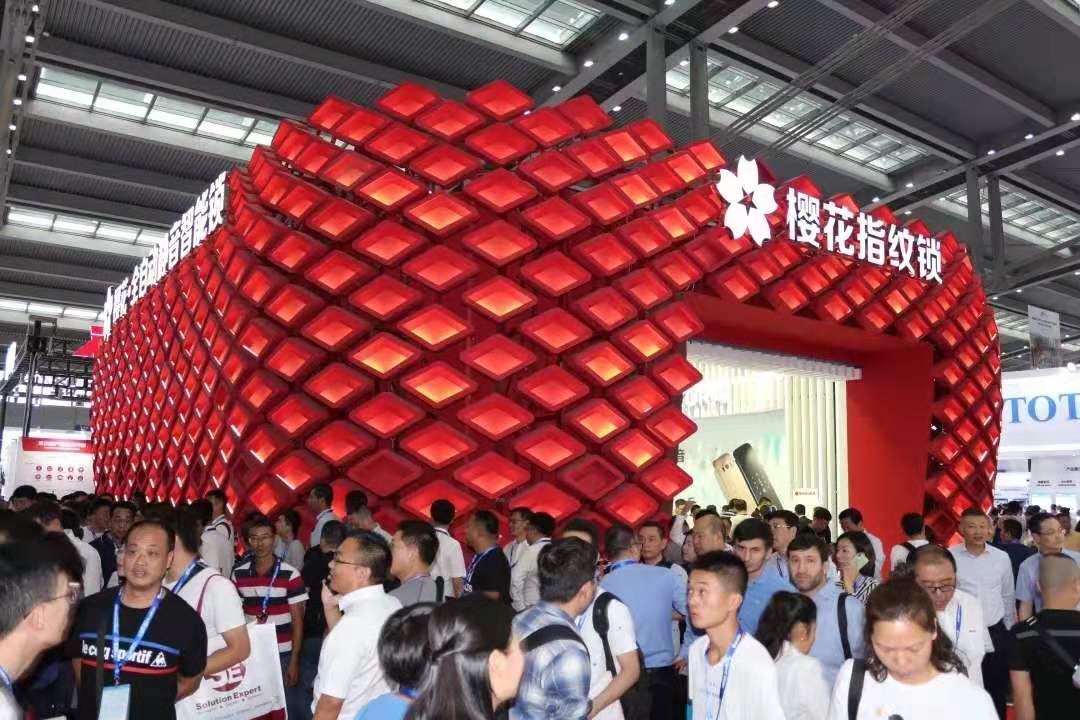 樱花锁丨助力第十七届中国国际社会公共安全博览会
